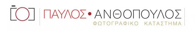 orizontio site1
